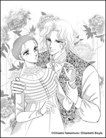 Elizabeth boyle blog archive this rake of mine this rake of mine manga characters fandeluxe Epub